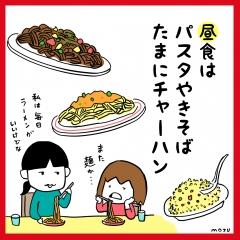 02コロナー昼食