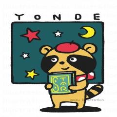 YONDE
